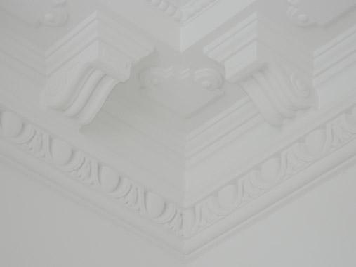 Erich-Zeigner-Allee 11, Material